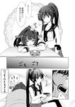 2girls anchor_symbol blanket blush box close-up comic detached_sleeves eating eyebrows_visible_through_hair gift gift_box gloves greyscale hair_between_eyes hand_on_another's_head headgear holding holding_gift ichimi kantai_collection monochrome multiple_girls necktie ponytail school_uniform serafuku sidelocks sitting sleeping translation_request valentine yahagi_(kantai_collection) yamato_(kantai_collection)