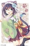 1girl :d animal_ears ass bangs black_hair black_legwear blue_bow blue_flower blush bow brown_footwear brown_skirt cat_ears cat_girl cat_tail commentary_request eyebrows_visible_through_hair flower geta green_eyes green_kimono hair_between_eyes hair_flower hair_ornament japanese_clothes kimono kuriyuzu_kuryuu long_sleeves looking_at_viewer looking_to_the_side maid_headdress open_mouth original panties pleated_skirt short_hair short_kimono skirt smile solo tail tail_bow tail_raised thighhighs underwear wa_maid white_panties wide_sleeves