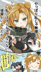 2girls :o >:o abukuma_(kantai_collection) ahoge aiming_at_viewer black_gloves black_hair blue_eyes bruise c: comic commentary_request double_bun fingerless_gloves gloves highres holding imagining injury kantai_collection light_brown_hair long_hair looking_at_viewer machinery multiple_girls negahami school_uniform serafuku smoke sweat torn_clothes translation_request turret twintails ushio_(kantai_collection)