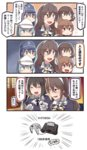 0_0 4koma 6+girls :d :o >:d ^_^ ^o^ akatsuki_(kantai_collection) anchor_symbol anniversary ashigara_(kantai_collection) bar black_hair black_necktie blue_eyes blue_hat blush blush_stickers brown_eyes brown_hair choko_(cup) closed_eyes comic commentary controller cup elbow_gloves emphasis_lines expressionless eyebrows_visible_through_hair flat_cap flying_sweatdrops folded_ponytail game_console game_controller gloves grey_hair haguro_(kantai_collection) hair_between_eyes hair_ornament hairband hairclip hat hibiki_(kantai_collection) highres holding holding_cup ido_(teketeke) ikazuchi_(kantai_collection) inazuma_(kantai_collection) indoors jitome kantai_collection long_hair long_sleeves looking_to_the_side multiple_girls necktie nintendo nintendo_64 open_mouth outline playing_games remodel_(kantai_collection) short_hair sidelocks sign smile speech_bubble sweatdrop table tareme tokkuri translated tsurime upper_body verniy_(kantai_collection) white_gloves white_hairband white_hat white_outline