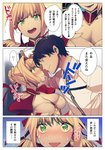 1boy 1girl black_hair blonde_hair blush braid breasts check_commentary check_translation cleavage comic commentary_request dress epaulettes fate/extra fate/grand_order fate_(series) french_braid fujimaru_ritsuka_(male) green_eyes hetero highres megumi_yakiniku nero_claudius_(fate) nero_claudius_(fate)_(all) red_dress short_hair smile sweat translated translation_request uniform wall_slam