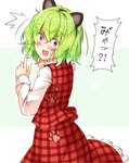 /\/\/\ 1girl :d aka_tawashi animal_ears bangs black_hairband blush commentary cowboy_shot eyebrows_visible_through_hair fake_animal_ears from_behind green_background green_hair hair_between_eyes hairband hands_up head_tilt highres kazami_yuuka long_sleeves looking_at_viewer looking_back open_mouth paw_print petticoat plaid plaid_skirt plaid_vest red_eyes red_skirt red_vest shirt short_hair skirt skirt_set smile solo standing sweat touhou translated two-tone_background vest white_background white_shirt wily_beast_and_weakest_creature