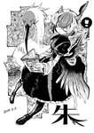 ! 1girl albert_einstein arm_belt bird_wings black_footwear blackcat_(pixiv) book book_stack boots commentary_request crested_ibis dated dot_nose dress english_text expressionless floral_background frilled_dress frilled_sleeves frills greyscale hair_between_eyes head_wings horns long_sleeves looking_at_viewer monochrome multicolored_hair reading short_hair single_head_wing speech_bubble spoken_exclamation_mark tokiko_(touhou) touhou tsurime wings