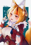 1girl animal_ears blonde_hair brown_hair character_name fingerless_gloves fire_emblem fire_emblem_if fox_ears fox_tail gloves hair_ornament japanese_clothes kinu_(fire_emblem_if) multicolored_hair nekolook open_mouth short_hair simple_background solo streaked_hair tail upper_body white_gloves