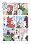 3girls :3 animal_ears bandages blue_hair blush_stickers boots bow brooch brown_hair cape cat closed_eyes comic commentary_request cosplay crossed_arms drill_hair eyebrows_visible_through_hair fang fox_ears frills gendou_pose hair_between_eyes hair_bow hands_clasped hat head_fins highres imaizumi_kagerou japanese_clothes jewelry kimono long_hair long_sleeves multiple_girls outdoors own_hands_together red_eyes red_hair sekibanki sekibanki_(cosplay) short_hair skirt slit_pupils socks sun_hat sunglasses tamahana touhou translation_request troll_face wakasagihime wide_sleeves