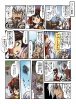 1boy 1girl blue_eyes brown_eyes brown_hair buront comic crossover detached_sleeves elf elvaan final_fantasy final_fantasy_xi hakurei_reimu hammer orz pointy_ears romaji short_hair silver_hair the_iron_of_yin_and_yang tomotsuka_haruomi touhou translated