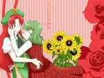 2girls blue_eyes blush braid burijittou color_connection commentary_request flower green_hair green_hat hat hong_meiling kazami_yuuka leaf long_hair long_sleeves looking_at_another multiple_girls plaid plaid_skirt plaid_vest puffy_short_sleeves puffy_sleeves red_eyes red_flower red_hair red_rose rose short_sleeves skirt skirt_set smile star striped striped_background sunflower touhou translated twin_braids vertical-striped_background vertical_stripes very_long_hair vest yuri
