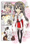 1boy 1girl :d admiral_(kantai_collection) age_difference age_regression bandage_on_face bandages bandaid bandaid_on_face black_hair blush brown_eyes comic detached_sleeves flower flying_sweatdrops hair_ornament hands_on_own_cheeks hands_on_own_face haruna_(kantai_collection) heart hug jpeg_artifacts kantai_collection kneeling long_hair nontraditional_miko open_mouth petting ribbon-trimmed_sleeves ribbon_trim smile suna_(sunaipu) thighhighs translated wavy_mouth younger