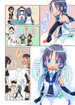 1boy 3girls admiral_(kantai_collection) ahoge arms_up bangs bare_shoulders beret black_hair black_serafuku black_skirt blue_eyes blue_hair blue_neckwear blush braid bridal_gauntlets chair comic commentary_request elbow_gloves eyebrows_visible_through_hair gift gloves gradient_hair hair_between_eyes hair_ribbon hat holding holding_gift kantai_collection long_hair low_twintails maiku military military_hat military_uniform multicolored_hair multiple_girls murasame_(kantai_collection) neckerchief notice_lines open_mouth parted_bangs plaid plaid_skirt red_neckwear remodel_(kantai_collection) ribbon sailor_collar school_uniform serafuku shigure_(kantai_collection) sidelocks single_braid sitting skirt suzukaze_(kantai_collection) swept_bangs table thighhighs translated twintails uniform valentine very_long_hair white_serafuku white_skirt