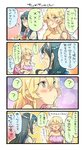 2girls 4koma ? ahoge bangs bare_shoulders black_hair blonde_hair blue_eyes blush breasts comic commentary_request fourth_wall glasses hairband iowa_(kantai_collection) kantai_collection large_breasts long_hair military military_uniform multiple_girls naval_uniform necktie nonco ooyodo_(kantai_collection) open_mouth school_uniform semi-rimless_eyewear serafuku spoken_question_mark star star-shaped_pupils symbol-shaped_pupils tongue tongue_out translated under-rim_eyewear uniform