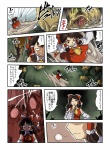 1girl brown_eyes brown_hair comic crawler crossover detached_sleeves final_fantasy final_fantasy_xi gohei hakurei_reimu monster the_iron_of_yin_and_yang tomotsuka_haruomi touhou translated