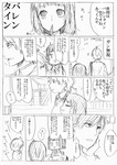 1girl 2boys akkun_to_kanojo comic kagari_atsuhiro kakitsubata_waka katagiri_non matsuo_masago monochrome multiple_boys original school_uniform translated tsundere