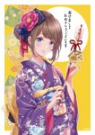 1girl argyle arrow back_bow bangs bell black_bow blurry blurry_background blush boat bow brown_hair bug butterfly closed_mouth commentary_request ema eyebrows_visible_through_hair floral_print flower hair_bow hair_bun hair_flower hair_ornament hamaya holding_arrow insect japanese_clothes jingle_bell kimono lips long_sleeves looking_at_viewer nengajou new_year obi original print_kimono purple_kimono red_flower sash short_hair smile solo translated upper_body watercraft wide_sleeves yuuki_(yukinko-02727)