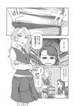 2girls book book_stack comic diana_cavendish dress kagari_atsuko little_witch_academia long_hair monochrome multiple_girls ponytail school_uniform translation_request tsukudani_(coke-buta)