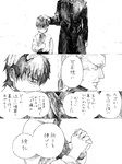 2boys child comic drawr fate/zero fate_(series) father_and_son greyscale kotomine_kirei kotomine_risei monochrome multiple_boys praying roe_(d-c_-b) translated younger
