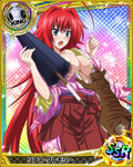 1girl ahoge artist_request blue_eyes breasts cat character_name chess_piece covered_nipples hakama high_school_dxd japanese_clothes king_(chess) large_breasts long_hair meiji_schoolgirl_uniform official_art open_mouth oriental_umbrella red_hair rias_gremory solo sparkle surprised torn_clothes trading_card umbrella very_long_hair yagasuri