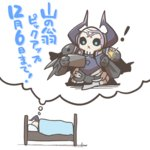 ! /\/\/\ 1boy armor artist_name bed black_cloak chibi clenched_hand eiri_(eirri) fate/grand_order fate_(series) glowing glowing_eyes horns king_hassan_(fate/grand_order) lowres lying male_focus on_side pillow signature skull sleeping solo translation_request under_covers white_background
