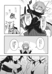 3girls animal_ears ashiroku_(miracle_hinacle) bow brooch cape comic dress drill_hair greyscale hair_bow head_fins highres imaizumi_kagerou japanese_clothes jewelry kimono long_hair mermaid monochrome monster_girl multiple_girls off-shoulder_dress off_shoulder scan sekibanki short_hair skirt tail touhou translated wakasagihime wolf_ears wolf_tail