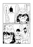 1girl 2boys 2koma beard black_hair blush chaldea_uniform cloak comic commentary_request edward_teach_(fate/grand_order) facial_hair fate/grand_order fate_(series) fujimaru_ritsuka_(male) glasses greyscale ha_akabouzu highres hood hooded_cloak mask mask_on_head monochrome multiple_boys osakabe-hime_(fate/grand_order) pants scar shirt smile spiked_hair sweat tied_hair translation_request