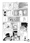 ... 3girls aozora_market apron braid chinese_clothes comic doujinshi fairy fairy_maid fairy_wings frills greyscale hat highres hong_meiling izayoi_sakuya long_hair maid maid_headdress monochrome multiple_girls ribbon scan short_hair spoken_ellipsis touhou translated twin_braids wings