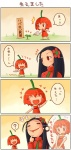 /\/\/\ 2girls 4koma :d ? black_hair blush blush_stickers chibi closed_eyes comic drooling female_pervert flower flying_sweatdrops habanero habanero-neesan habanero-tan hair_flower hair_ornament heart imagining long_hair long_sleeves multiple_girls open_mouth original pervert sexually_suggestive shigatake short_hair smile sparkle spoken_question_mark translated watering_can