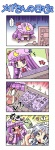 2girls 4koma >_< ? anger_vein angry blush closed_eyes colonel_aki comic computer fujoshi izayoi_sakuya mukyuu multiple_girls orz patchouli_knowledge pornography silent_comic sparkle tears touhou translated