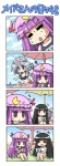 /\/\/\ 4girls 4koma :> =_= ^_^ animal_ears black_hair bunny_ears closed_eyes colonel_aki comic handheld_game_console houraisan_kaguya izayoi_sakuya long_hair multiple_girls neet nintendo_ds open_mouth patchouli_knowledge reisen_udongein_inaba silent_comic touhou translated umbrella very_long_hair