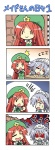 4koma =_= angry braid chibi colonel_aki comic dreaming hat hong_meiling izayoi_sakuya knife maid_headdress red_hair saliva silent_comic silver_hair sleeping tears touhou translated