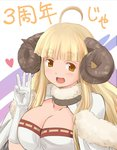 1girl anila_(granblue_fantasy) bangs blonde_hair blunt_bangs breasts brown_eyes capelet cleavage commentary_request dress eyebrows_visible_through_hair fur_collar fur_trim gloves granblue_fantasy hand_up haniwa_(leaf_garden) heart highres horns large_breasts long_hair looking_at_viewer open_mouth sheep_horns sidelocks smile solo translation_request upper_body white_background white_gloves