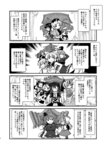 6+girls anchor animal_ears berusuke_(beru_no_su) black_hair blush braid bunny_ears check_translation detached_sleeves doujinshi dress earmuffs eientei greyscale hair_ornament hat hijiri_byakuren houraisan_kaguya inaba_tewi kaku_seiga kochiya_sanae kumoi_ichirin long_hair long_sleeves looking_at_viewer miyako_yoshika monochrome mononobe_no_futo moriya_shrine moriya_suwako multicolored_hair multiple_girls murasa_minamitsu nurse_cap open_mouth reisen_udongein_inaba shawl smile soga_no_tojiko tate_eboshi toramaru_shou touhou toyosatomimi_no_miko translation_request two-tone_hair wide_sleeves yagokoro_eirin yasaka_kanako