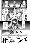 2girls akemi_homura comic fire_extinguisher glasses greyscale hairband kaname_madoka kyubey long_hair magical_girl mahou_shoujo_madoka_magica monochrome multiple_girls sanari_(quarter_iceshop) school_uniform shield short_twintails translated twintails
