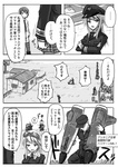 3girls 4boys bad_id bad_pixiv_id comic constantia_harvey dakku_(ogitsune) doujinshi greyscale monochrome multiple_boys multiple_girls strike_witches_1940 striker_unit thighhighs translated uniform world_witches_series