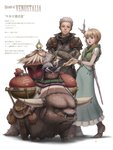 1boy 1girl absurdres animal blonde_hair brown_hair commentary_request creature crossed_arms dress envelope fantasy headdress highres horns long_dress nishi nose_piercing nose_ring original pack_animal pauldrons piercing riding sack saddle sepia short_hair staff translation_request white_background white_hair