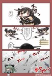 3girls 3koma :3 :d afterimage anger_vein black_hair blue_sailor_collar blush character_request chibi comic commentary_request detached_sleeves fang green_hair grey_eyes headgear highres holding kantai_collection long_hair long_sleeves multiple_girls nagato_(kantai_collection) open_mouth red_eyes sailor_collar school_uniform serafuku smile tanaka_kusao tokitsukaze_(kantai_collection) translation_request twitter_username v-shaped_eyebrows yamakaze_(kantai_collection)