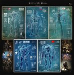1girl america american_flag armor artist_request australia australian_flag blueprint bodysuit charlie_hunnam cherno_alpha china chuck_hansen cockpit couple coyote_tango crimson_typhoon drivesuit engineer formal friends gipsy_danger handshake helmet highres idris_elba japan japanese_flag kikuchi_rinko mako_mori mecha multiple_boys official_art pacific_rim pan_pacific_defense_corps people's_republic_of_china_flag photo pilot pilot_suit production_art raleigh_becket realistic robert_kazinsky russia russian_flag science_fiction stacker_pentecost striker_eureka walker