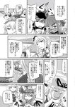 6+girls closed_eyes comic cup drinking hakurei_reimu hat highres hoshiguma_yuugi ibuki_suika izayoi_sakuya monochrome multiple_girls remilia_scarlet touhou translated udppagen wings yagokoro_eirin yakumo_yukari