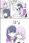 2girls back-to-back bangs blush cellphone closed_eyes comic commentary_request holding holding_cellphone holding_phone hug hug_from_behind jacket long_hair long_sleeves multiple_girls off_shoulder open_mouth phone shinjou_akane short_hair sitting smile ssss.gridman takarada_rikka tonmoh translation_request white_background