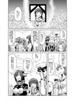 1boy 6+girls :d adjusting_clothes adjusting_hat admiral_(kantai_collection) aiguillette akagi_(kantai_collection) architecture birii blush bodysuit braid breasts buttons clenched_teeth coat collar comic commentary_request covering_eyes crossed_arms crowd crying detached_sleeves dirty_face double_bun epaulettes eyebrows_visible_through_hair facial_hair flower funeral greyscale hair_between_eyes hair_tie hand_on_another's_shoulder hat headgear iei japanese_clothes jun'you_(kantai_collection) kantai_collection kimono kitakami_(kantai_collection) kongou_(kantai_collection) long_sleeves maya_(kantai_collection) military military_hat military_uniform monochrome multiple_girls murakumo_(kantai_collection) mustache nagato_(kantai_collection) naval_uniform neckerchief necktie nontraditional_miko ooi_(kantai_collection) open_mouth outdoors peaked_cap picture_frame remodel_(kantai_collection) ribbon-trimmed_sleeves ribbon_trim school_uniform serafuku sidelocks single_braid sleeveless smile speech_bubble spider_lily spiked_hair sunglasses tears teeth translated tree uniform v