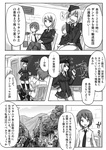 4boys 6+girls anna_mcbein bad_id bad_pixiv_id chalkboard comic constantia_harvey dakku_(ogitsune) doujinshi greyscale monochrome multiple_boys multiple_girls strike_witches_1940 translated uniform world_witches_series