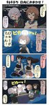 ... 4koma 6+girls >_< aircraft airplane akagi_(kantai_collection) black_hair brown_hair check_commentary closed_eyes comic commentary commentary_request cosplay e16a_zuiun eating food food_on_face furutaka_(kantai_collection) hachimaki happi headband highres holding holding_food hyuuga_(kantai_collection) japanese_clothes kaga_(kantai_collection) kantai_collection kotatsu lifting_person light_bulb long_hair long_sleeves motion_lines multiple_girls muneate neckerchief nejiri_hachimaki night onigiri open_mouth pink_hair pleated_skirt puchimasu! school_uniform seiza self_hug serafuku short_hair short_sleeves side_ponytail sidelocks sitting skirt smile spoken_ellipsis sweatdrop sweater table tama_(kantai_collection) thighhighs translated trembling triangle_mouth wide_sleeves yuureidoushi_(yuurei6214)