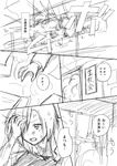 1girl comic monochrome nishigaki_nana shimazaki_mujirushi short_hair solo translated yuru_yuri