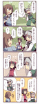 /\/\/\ 1boy 3girls 4koma androgynous bicycle black_hair brown_hair closed_eyes comic fuukadia_(narcolepsy) ghost grey_hair ground_vehicle hairband horn izayoi_sakuya japanese_clothes konngara konpaku_youki maid_headdress md5_mismatch multiple_girls red_eyes running saigyouji_yuyuko saigyouji_yuyuko_(living) scar short_hair silver_hair sunglasses sword tears touhou touhou_(pc-98) translated weapon