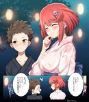 1boy 1girl alternate_costume blush breasts brown_hair closed_eyes earrings hair_ornament highres homura_(xenoblade_2) japanese_clothes jewelry kimono large_breasts looking_at_another looking_at_viewer looking_away mochimochi_(xseynao) night outdoors red_eyes red_hair rex_(xenoblade_2) short_hair simple_background smile translation_request xenoblade_(series) xenoblade_2 yellow_eyes