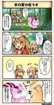 /\/\/\ 2girls 4koma :o ahoge braid brown_hair character_name closed_eyes comic commentary_request dot_nose emphasis_lines eyebrows_visible_through_hair flower_knight_girl forest hair_ornament hat hyoutan_(flower_knight_girl) kurumi_(flower_knight_girl) long_hair long_sleeves multiple_girls nature o_o open_mouth orange_hair pointing skirt sparkle speech_bubble squirrel tagme translation_request yellow_eyes |_|