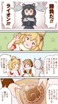 4girls animal_ears antlers ball bare_arms black_hair blonde_hair breast_pocket brown_coat brown_eyes brown_hair buttons cat_teaser coat comic crossed_arms day emphasis_lines eurasian_eagle_owl_(kemono_friends) eyebrows_visible_through_hair food fur_collar fur_scarf grass grey_coat grey_eyes grey_hair highres holding holding_ball japari_bun japari_symbol kemono_friends lion_(kemono_friends) lion_ears long_hair long_sleeves looking_at_another lying medium_hair moose_(kemono_friends) moose_ears multiple_girls northern_white-faced_owl_(kemono_friends) on_back open_mouth outdoors plaid_neckwear plaid_sleeves pocket red_neckwear scarf shirt short_hair shouting sitting smile sweater translation_request v-shaped_eyebrows white_shirt yosiyuki_yosizou