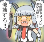 1girl artist_name bangs blunt_bangs bodysuit buttons commentary curse_(023) dated eyebrows_visible_through_hair fangs fate/grand_order fate_(series) gloves grey_hair hair_ribbon headgear holding holding_torpedo kantai_collection long_hair motion_lines murakumo_(kantai_collection) necktie open_mouth orange_eyes pantyhose parody propeller red_neckwear red_ribbon remodel_(kantai_collection) ribbon riyo_(lyomsnpmp)_(style) short_eyebrows sidelocks silver_hair solo speech_bubble sweat torpedo translated tress_ribbon upper_body