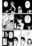 6+girls akebono_(kantai_collection) bare_shoulders comic coughing flower hair_bobbles hair_flower hair_ornament haruna_(kantai_collection) highres japanese_clothes kantai_collection kirishima_(kantai_collection) kiso_(kantai_collection) long_hair maya_(kantai_collection) minton monochrome multiple_girls nontraditional_miko sazanami_(kantai_collection) school_uniform serafuku short_hair side_ponytail translation_request twintails