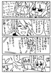 +++ 2boys 3girls 4koma :d au_ra bangs bard_(final_fantasy) bkub bkub_duck blunt_bangs braid closed_eyes comic dark_knight_(final_fantasy) elezen elf eyebrows_visible_through_hair fei_fakkuma fictional_persona final_fantasy final_fantasy_xiv flying_sweatdrops greyscale hair_bun hair_ornament hair_scrunchie hat hat_feather holding_object lalafell menu monochrome multicolored_hair multiple_boys multiple_girls musical_note open_mouth pointy_ears rectangular_mouth robe scholar_(final_fantasy) scrunchie short_hair simple_background smile speech_bubble spiked_hair table talking translated twin_braids twintails two-tone_background two-tone_hair two_side_up white_mage