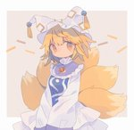 1girl beige_background blonde_hair border daizu_(melon-lemon) expressionless fox_tail frills hat highres long_sleeves looking_at_viewer multiple_tails outside_border pillow_hat simple_background solo tabard tail tareme tassel touhou v_arms wide_sleeves yakumo_ran yellow_eyes