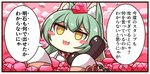 1girl :3 :d akashi_(azur_lane) animal_ear_fluff animal_ears azur_lane bangs black_sailor_collar blush_stickers bow brown_eyes cat_ears chibi commentary_request dress eyebrows_visible_through_hair green_hair hair_between_eyes holding holding_phone jewelry long_hair long_sleeves open_mouth phone red_bow ruby_(stone) sailor_collar sailor_dress sidelocks sleeves_past_fingers sleeves_past_wrists smile solo translation_request tyanbaku white_dress